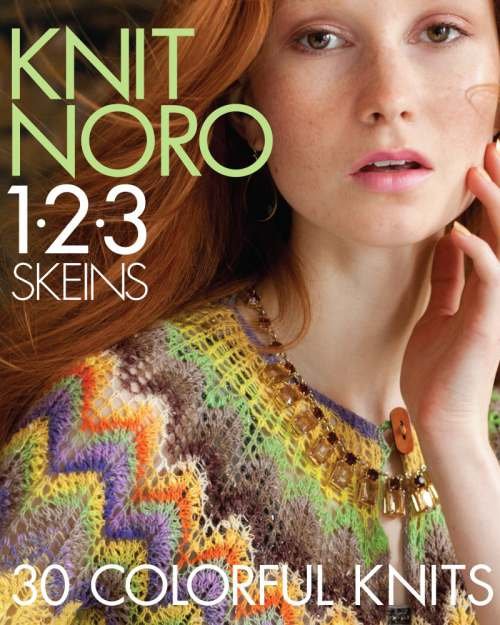 Knitting Fever Noro : Knit noro skeins colorful knits a publication