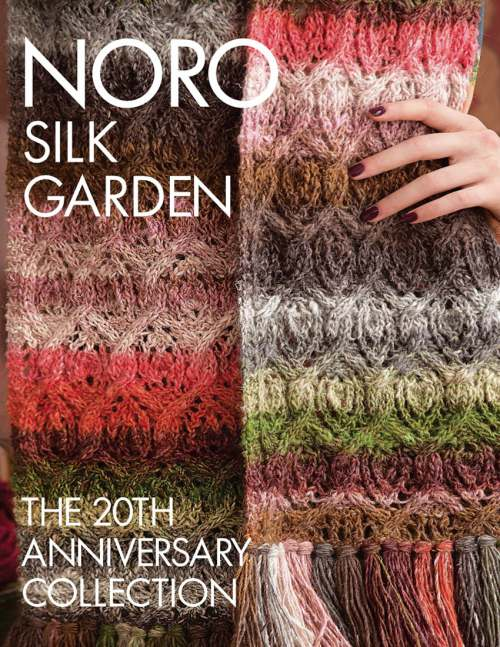 Knitting Fever Noro : Noro silk garden the th anniversary collection a