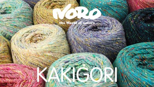 product page for, Noro Kakigori