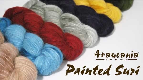 product page for, Araucania Painted Suri